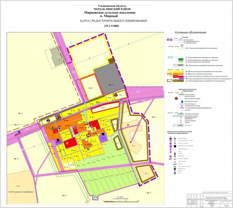 Продам трехкомнатную квартиру 6350 квм, улица рабочая 23, поселок мирный, чердаклинский район, ульяновская область